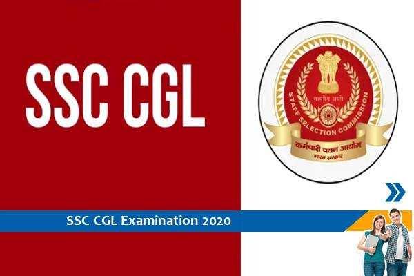 SSC Combined Graduate Level Exam 2020, Graduation Pass Apply