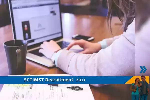 TISS Recruitment for the post of Software Developer