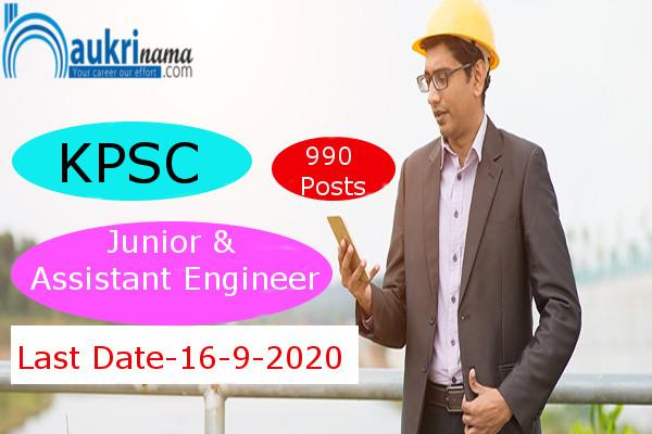 Karnataka PSC Recruitment for the post of  Junior and Assistant Engineer , Apply soon