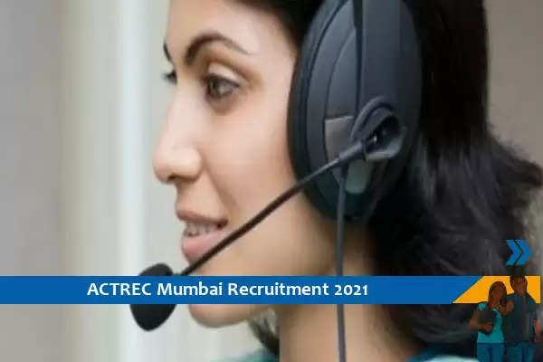 ACTREC Mumbai Recruitment for the post of Telephone Operator