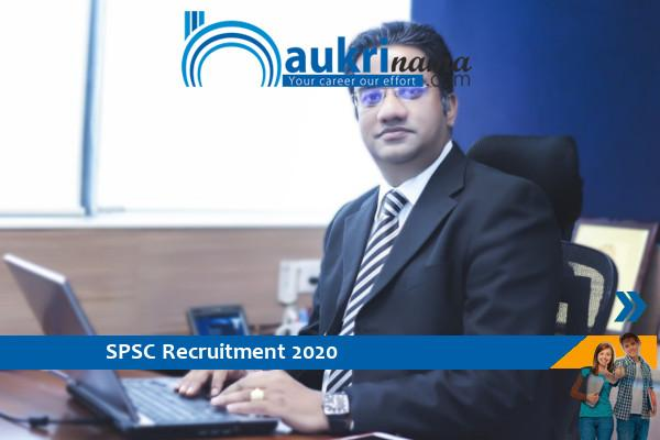Recruitment For the post of principal in Sikkim PSC