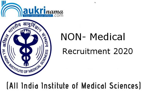 AIIMS Bibinagar  Recruitment for the post of  Assistant Administrative Officer and Lower Division Clerk   , Click here to Apply