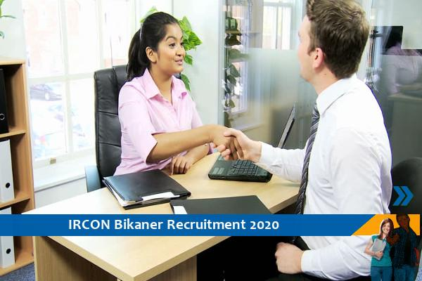 IRCON Bikaner Recruitment for Additional and Joint General Manager Posts