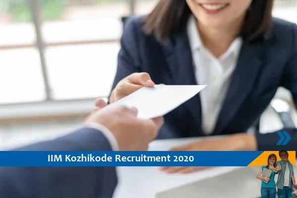 IIM Kozhikode Recruitment to the post of  Library and Information Associate Trainee