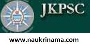 JKPSC Recruitment 2021 for the Posts of Prosecuting Officer