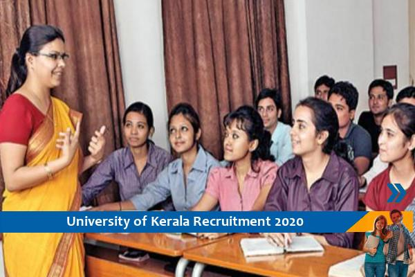 Recruitment for the post of Lecturer in University of Kerala