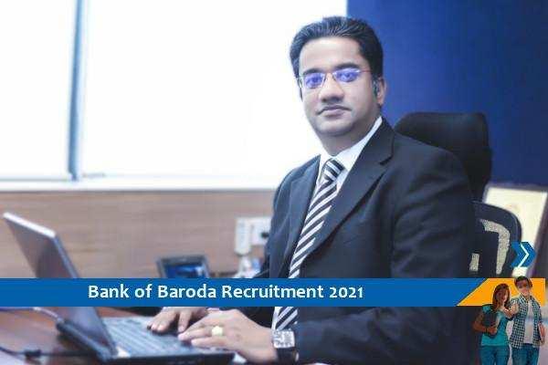 Bank of Baroda Recruitment to the post of Business Correspondent Supervisor