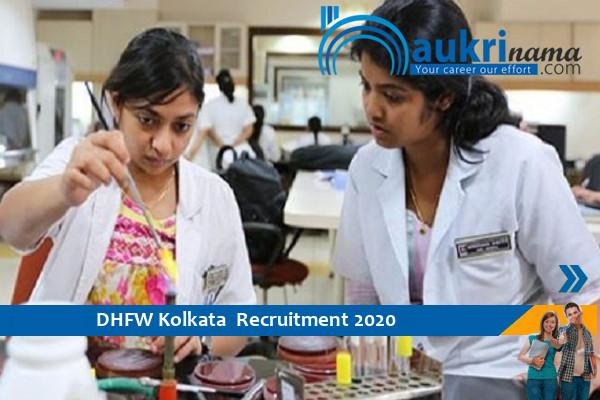 Govt of WB Recruitment for the post of Senior Lab Technician in DHFW