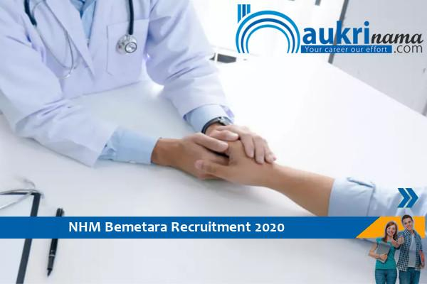 NHM Bemetara  Recruitment for the post of   Staff Nurse and Medical Officer , Apply Now