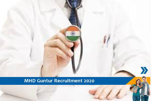 Recruitment to the post of Medical Officer in MHD, Guntur