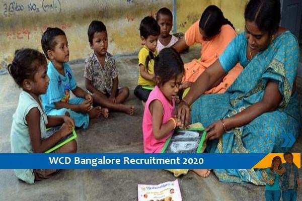 WCD Bangalore Recruitment for Anganwadi Worker
