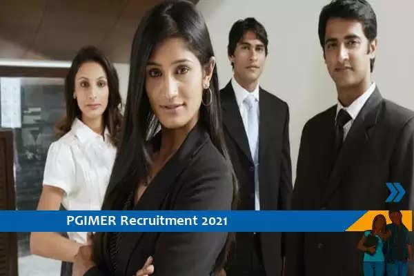 PGIMER Chandigarh Recruitment for the post of Training Coordinator