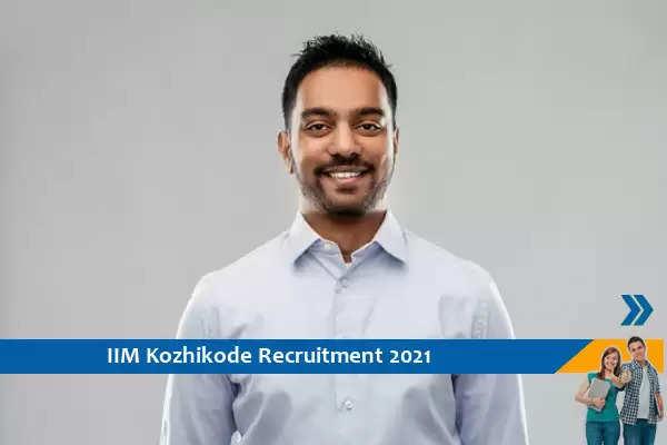 IIM Kozhikode Recruitment for the post of Horticulture Consultant