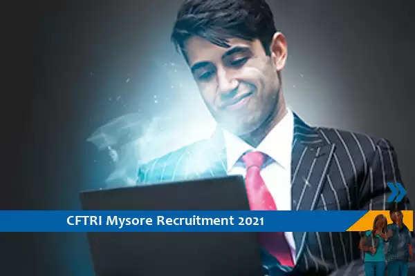 CFTRI Mysore Recruitment for the post of Training Coordinator