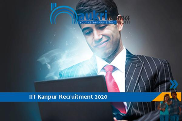 IIT Kanpur Recruitment for the post of Deputy Project Manager