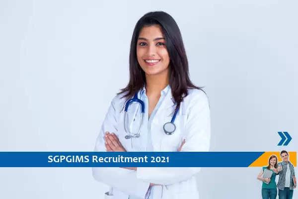 SGPGIMS
